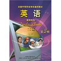 http://ec4.images-amazon.com/images/I/51B7%2BVPlnKL._AA200_.jpg