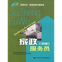 http://ec4.images-amazon.com/images/I/51B727T8NoL._AA200_.jpg