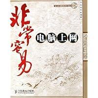 http://ec4.images-amazon.com/images/I/51B7Rn3MIrL._AA200_.jpg