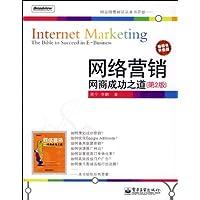http://ec4.images-amazon.com/images/I/51B8B9WU0uL._AA200_.jpg