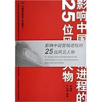 http://ec4.images-amazon.com/images/I/51B8kPszQkL._AA200_.jpg