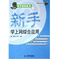 http://ec4.images-amazon.com/images/I/51B91UN7xSL._AA200_.jpg