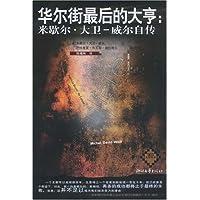 http://ec4.images-amazon.com/images/I/51B92RhTmIL._AA200_.jpg