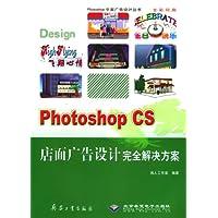 http://ec4.images-amazon.com/images/I/51B98AYWZuL._AA200_.jpg