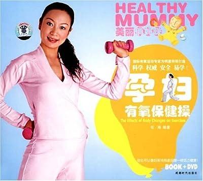 美丽俏妈咪:孕妇有氧保健操.pdf