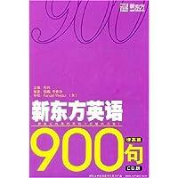 http://ec4.images-amazon.com/images/I/51BA%2B3tMLTL._AA200_.jpg