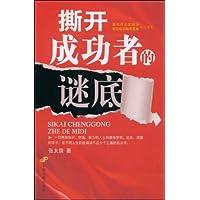 http://ec4.images-amazon.com/images/I/51BA2Ug0FlL._AA200_.jpg