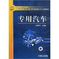 http://ec4.images-amazon.com/images/I/51BA8tL-fRL._AA200_.jpg