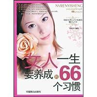http://ec4.images-amazon.com/images/I/51BAKEFnTeL._AA200_.jpg