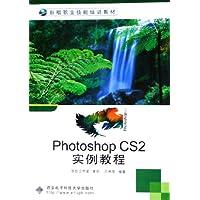 http://ec4.images-amazon.com/images/I/51BAb7qZC8L._AA200_.jpg