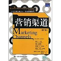 http://ec4.images-amazon.com/images/I/51BAq0y-gjL._AA200_.jpg
