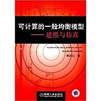 http://ec4.images-amazon.com/images/I/51BAsStZwLL._AA200_.jpg