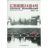 http://ec4.images-amazon.com/images/I/51BCgAElphL._AA200_.jpg
