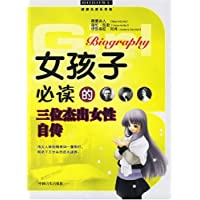 http://ec4.images-amazon.com/images/I/51BCsPHuvrL._AA200_.jpg