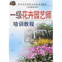 http://ec4.images-amazon.com/images/I/51BD%2BCaV8TL._AA200_.jpg