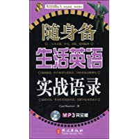 http://ec4.images-amazon.com/images/I/51BD1295YSL._AA200_.jpg
