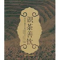http://ec4.images-amazon.com/images/I/51BDJ3xJ6-L._AA200_.jpg