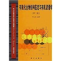http://ec4.images-amazon.com/images/I/51BDe1vxhGL._AA200_.jpg
