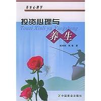 http://ec4.images-amazon.com/images/I/51BDvMwoK9L._AA200_.jpg