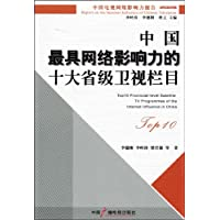 http://ec4.images-amazon.com/images/I/51BEuZk5A-L._AA200_.jpg