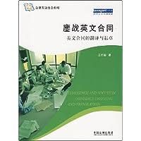 http://ec4.images-amazon.com/images/I/51BF4XmB%2BgL._AA200_.jpg