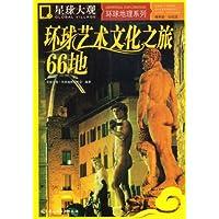 http://ec4.images-amazon.com/images/I/51BFUUpwq-L._AA200_.jpg
