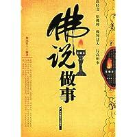 http://ec4.images-amazon.com/images/I/51BFVZr6P7L._AA200_.jpg