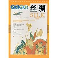 http://ec4.images-amazon.com/images/I/51BFcB7bJEL._AA200_.jpg
