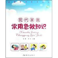 http://ec4.images-amazon.com/images/I/51BG6eTTfrL._AA200_.jpg