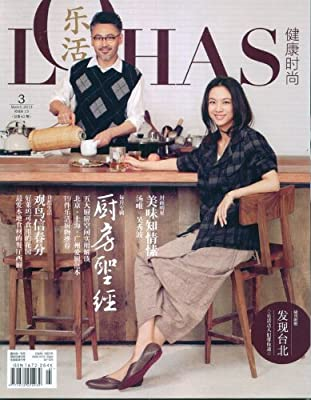 健康时尚•乐活lohas.pdf