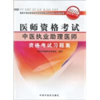 http://ec4.images-amazon.com/images/I/51BGpLXY4rL._AA200_.jpg