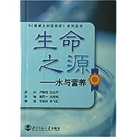 http://ec4.images-amazon.com/images/I/51BH917y8rL._AA200_.jpg