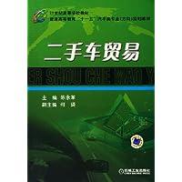 http://ec4.images-amazon.com/images/I/51BH9ALCk%2BL._AA200_.jpg