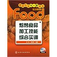 http://ec4.images-amazon.com/images/I/51BHIlFwbbL._AA200_.jpg