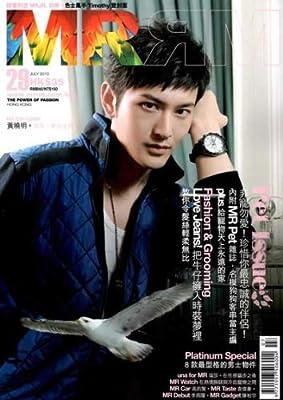 2014年年订杂志:MR MAGAZINE 男性時尚雜誌全年订785元包邮.pdf