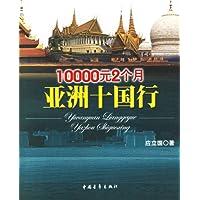 http://ec4.images-amazon.com/images/I/51BHWpzspgL._AA200_.jpg