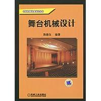 http://ec4.images-amazon.com/images/I/51BHnMfvrhL._AA200_.jpg
