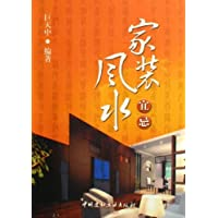 http://ec4.images-amazon.com/images/I/51BIZ0v34TL._AA200_.jpg