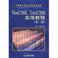 http://ec4.images-amazon.com/images/I/51BIbXdvidL._AA200_.jpg