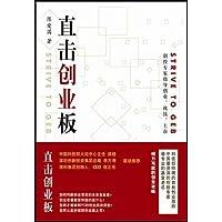 http://ec4.images-amazon.com/images/I/51BJ9qFY9jL._AA200_.jpg