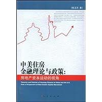 http://ec4.images-amazon.com/images/I/51BJKCL-qFL._AA200_.jpg