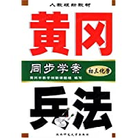 http://ec4.images-amazon.com/images/I/51BJMQLcinL._AA200_.jpg