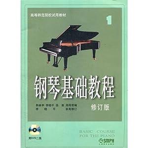 扎红头绳钢琴乐谱
