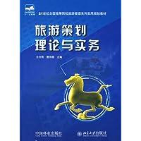 http://ec4.images-amazon.com/images/I/51BJsullGhL._AA200_.jpg