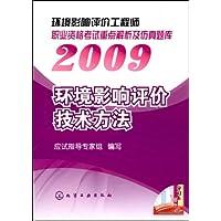 http://ec4.images-amazon.com/images/I/51BJvd67RBL._AA200_.jpg