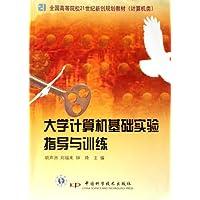 http://ec4.images-amazon.com/images/I/51BK2rM7F-L._AA200_.jpg