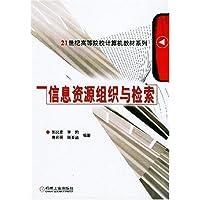 http://ec4.images-amazon.com/images/I/51BKbEXYvhL._AA200_.jpg