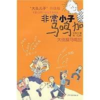 http://ec4.images-amazon.com/images/I/51BKkI8EMdL._AA200_.jpg