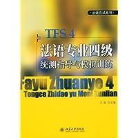 http://ec4.images-amazon.com/images/I/51BKm3byWaL._AA200_.jpg