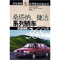 http://ec4.images-amazon.com/images/I/51BL3E0CUAL._AA200_.jpg